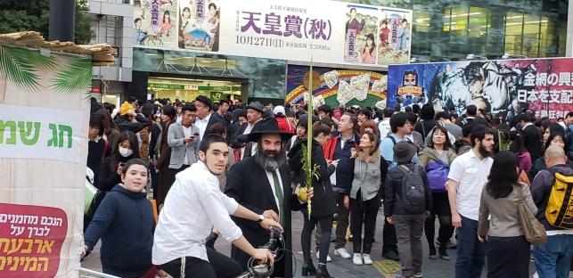 מבצע סוכות ביפן