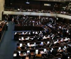 ההצבעה הערב במליאת הכנסת