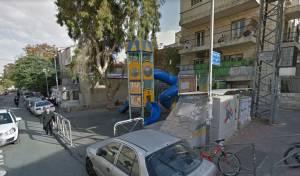 גינה בשכונת בית ישראל, אילוסטרציה