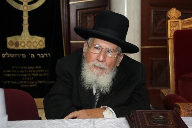 """רבי יוסף בר שלום זצ""""ל"""