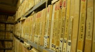אוסף ההקלטות בארכיון