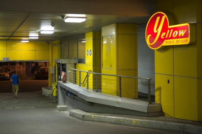 חנויות נוחות של ילו.