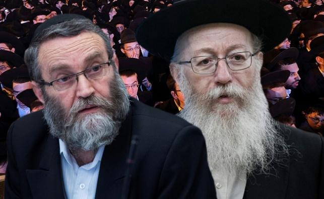 משה גפני ויעקב ליצמן על רקע עצרת בחירות ב-2015