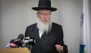 יעקב ליצמן חשוד בעבירות על טוהר המידות