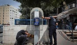 ירושלים: הוסרו הטלפונים בהם הטרידו ילדים