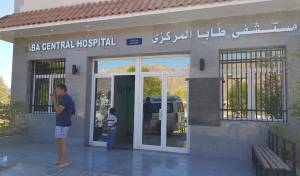 """""""בית החולים"""" המצרי, היום"""
