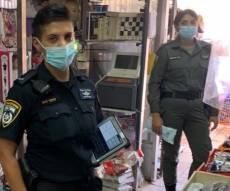 'שוטרת צבועה': העלתה מסכה לאף - וקנסה