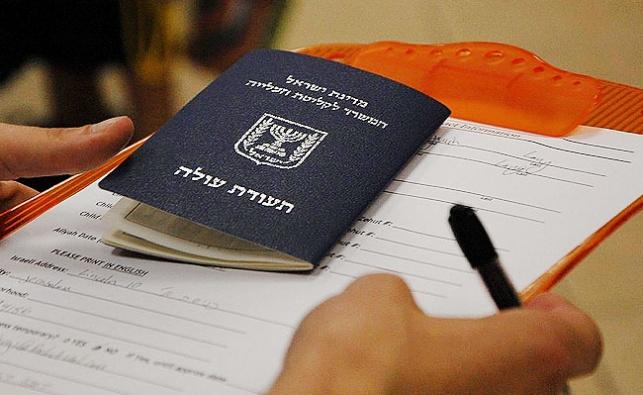 שערוריה: מדינת ישראל תכיר בגיורים פיראטים
