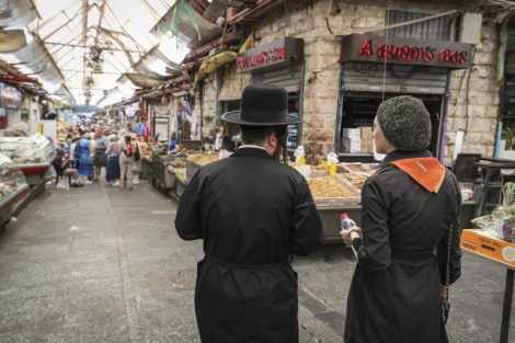 אילוסטרציה - ההתחרדות בירושלים: רק 21% - חילונים