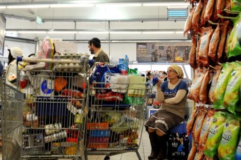 מדד המחירים לצרכן עלה ב-0.5 אחוז