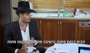 אשדוד: שוב סרטון מסית וקיצוני נגד החרדים