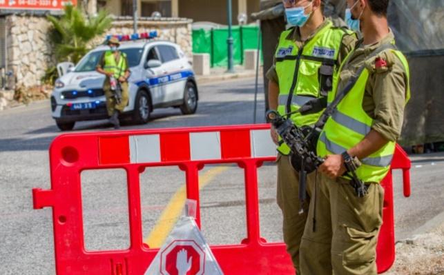 אילוסטרציה. חיילי משטרה צבאית בקורונה