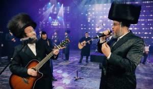 """דוד ברגר ודודי קאליש בשיר מתפילתו של """"רבינו"""""""