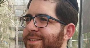 הרב יוסף מילר. ארכיון - להפריד בין הלאום והמדינה // יוסף מילר