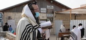 לאחר יותר מחודשיים: בתי הכנסת - ייפתחו