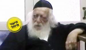 """מיוחד לט' באב: ענייני אבלות עם מרן הגר""""ח"""