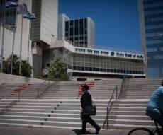 """חרדי על רקע הבורסה, אילוסטרציה - חסידי סאטמר הנפיקו חברת נדל""""ן בישראל"""