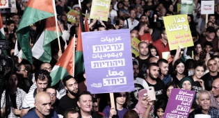 """דגלי פלסטין בת""""א"""