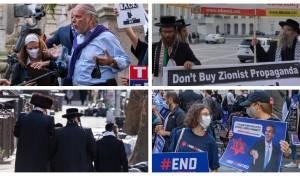 יהודי ארצות הברית (תמונות אילוסטרציה. למצולמים אין קשר לכתבה)
