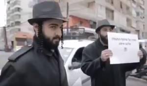 """חיזבאללה מציג: """"חרדים"""" ברחובות ביירות"""
