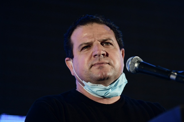 """שפל"": ח""כ ערבי בכנס החמאס נגד ישראל"
