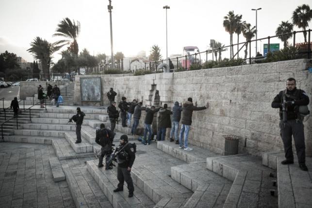 ערבים במזרח ירושלים, ארכיון