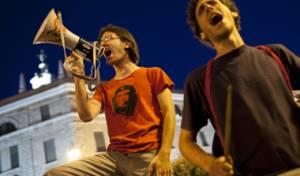 המחאה בתחילת השבוע בתל אביב