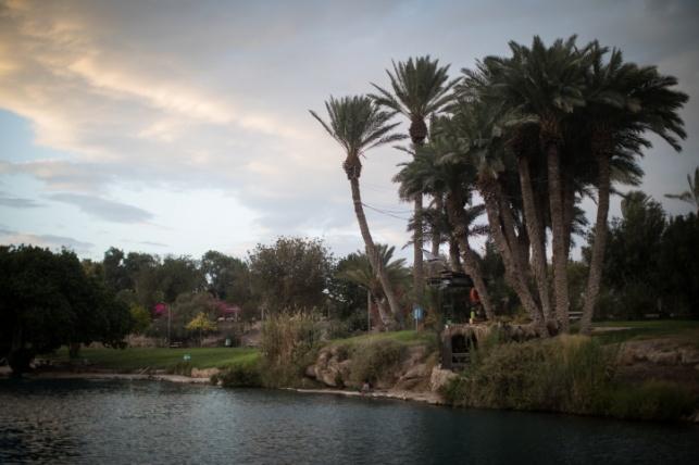 גן השלושה - הסחנה