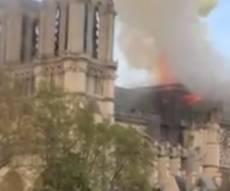 תיעוד: שריפת ענק בכנסיה המוכרת בפריז