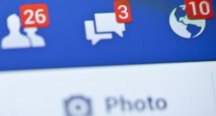 פייסבוק תאפשר לכם למחוק הודעות אוטומטית