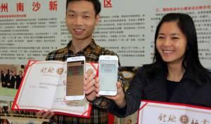 הסינים בצעד נוסף בדרך לחיסול הארנק