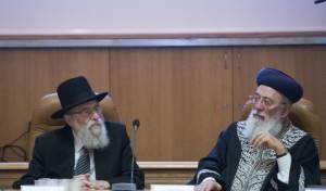 רבני ירושלים הנבחרים