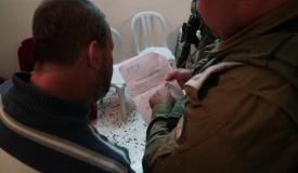"""צה""""ל הודיע: בית המחבל שרצח בברקן יהרס"""