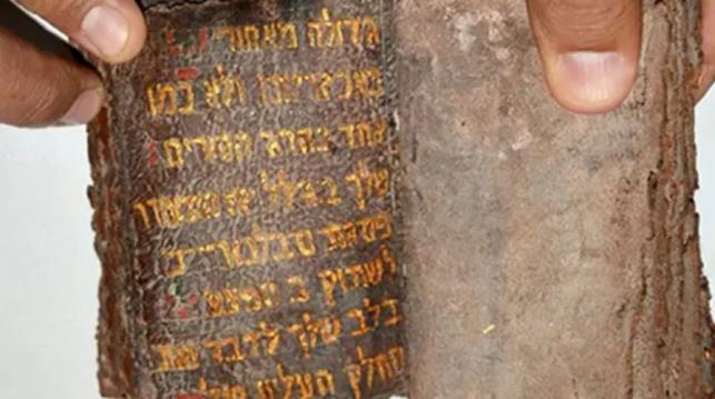 ספר יהודי עתיק בן 700 שנה נמצא בטורקיה