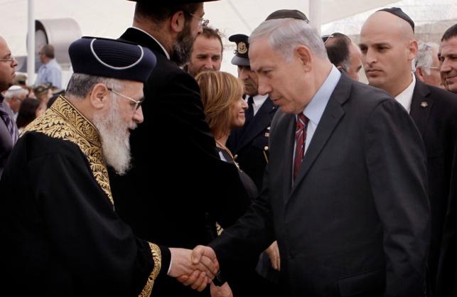 ראש הממשלה והרב הראשי