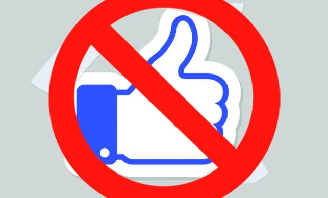 הקץ לסחטנות הלייקים בפייסבוק