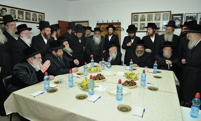 כינוס 'מועצת גדולי התורה' של אגודת ישראל