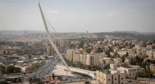 נעצר הגידול במספר יהודי מזרח ירושלים
