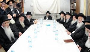 כינוס 'המועצת'