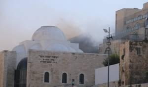 שריפה בישיבת 'פורת יוסף' בעיר העתיקה