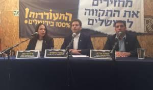 מסיבת העיתונאים, היום - עופר ברקוביץ הודיע: אתמודד מול ניר ברקת