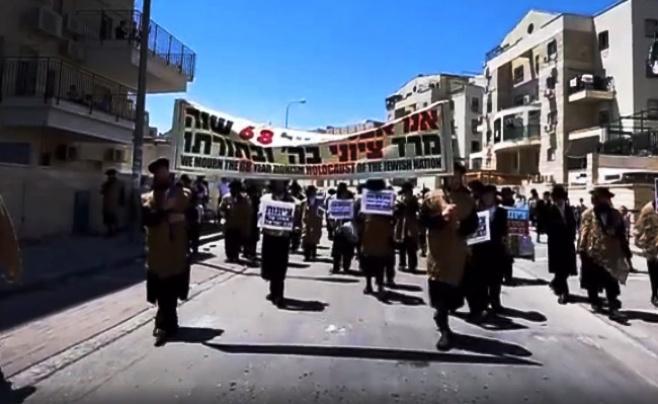 """""""באש ובמים"""": צפו בתהלוכת העצמאות של נטורי קרתא"""