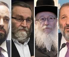 דרעי, ליצמן, גפני ואטיאס - ראשי המפלגות החרדיות ידונו על חוק הגיוס