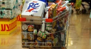 אילו מוצרים יחסרו בחגים • הרשימה המלאה