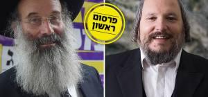 מאיר רובינשטיין ואברהם רובינשטיין