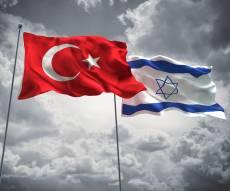 מתחמם: מלחמה ימית בין טורקיה לישראל