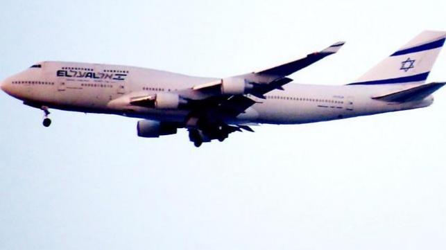 מטוס בואינג 747עמו טסים כיום לתאילנד