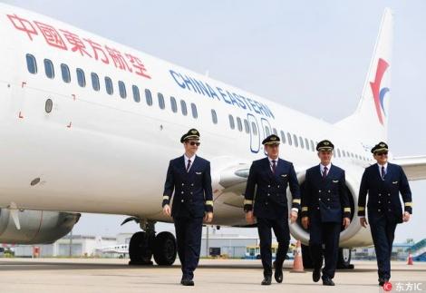 טייסים זרים בסין - טייסים זרים? סין קוראת לכם ומוכנה לשלם