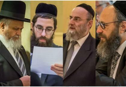 מימין לשמאל: הרב וולף, הרב געללי, הרב וויל והרב טובול