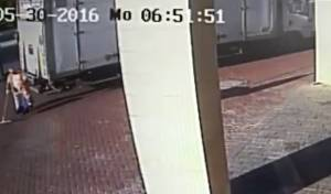 רגע התאונה